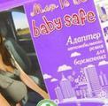 Адаптер автомобильного ремня для беременных, бу