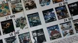 Сборник игр для PSP